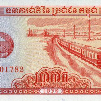 Cambodja 1/2 Riel UNC