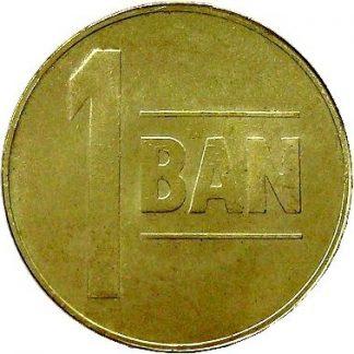 1 Bani 2014 UNC