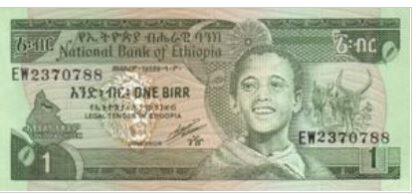 Ethiopië 1 Birr 1991 UNC