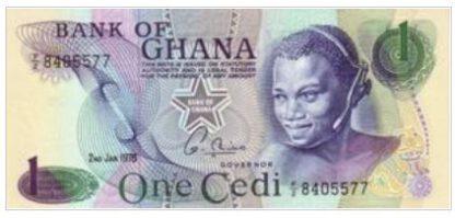 Ghana 1 Cedi 1976 UNC