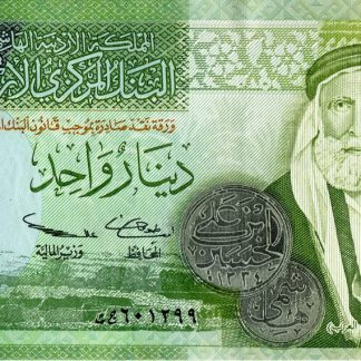 1 Dinar 2005