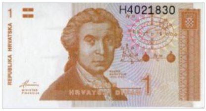 Kroatie 1 Dinara 1991 UNC