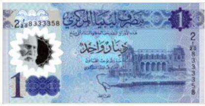 Libie 1 Dinar 2019 UNC