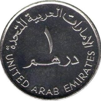 Verenigd Arabische Emiraten