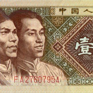 China 1 Jiao 1980 UNC