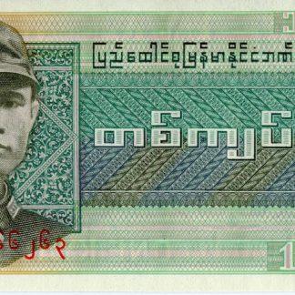 Burma/Myanmar 1 Kyat 1972 UNC