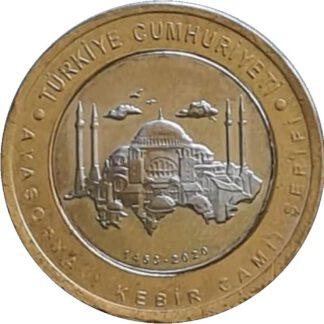 Turkije 1 lira 2020 UNC
