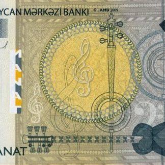 Azerbeidzjan 1 Manat 2009 UNC