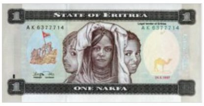 Eritrea 1 Nakfa 1997 UNC