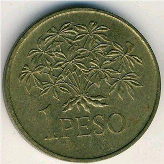 Guinea-Bissau 1 Peso 1977 UNC