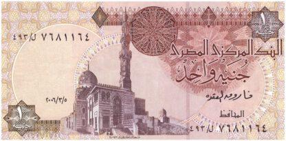 Egypt 1 Pound 2006 UNC