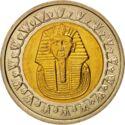 Egypte 1 Pound 2005 UNC