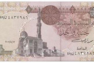 Egypte 1 Pound 2002 UNC