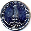Malediven 1 Rufiyaa 1996 UNC