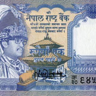 Nepal 1 Rupee 1995 UNC