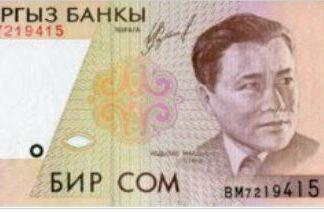 Kyrgyzstan 1 Som 1999 UNC