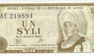 Republiek Guinee 1 Syli 1981 UNC