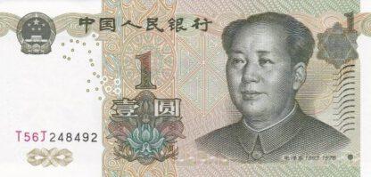 China 1 Yuan 1999 UNC