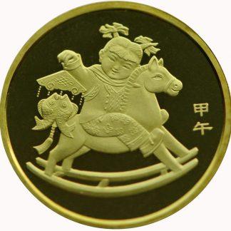 China 1 Yuan 2014 UNC