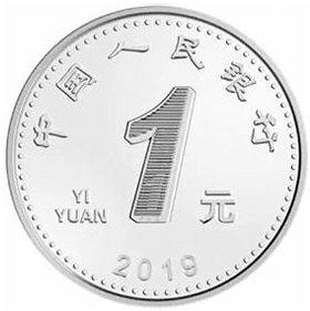 China 1 Yuan 2019 UNC