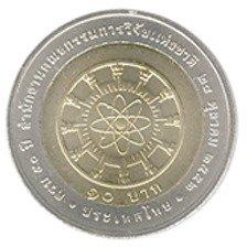 Thailand 10 Baht 2009 UNC