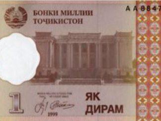Tadzjikistan 1 Diram 1999 UNC