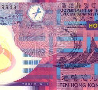 Hong Kong 10 Dollar 2007 UNC