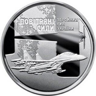 Oekraine 10Hryven 2020 UNC