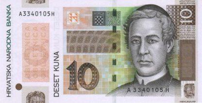 Kroatie 10 Kuna 2004 UNC