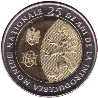 Moldavie 10 Lei 2018 UNC