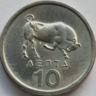 Griekenland 10 Lepta 1976 UNC