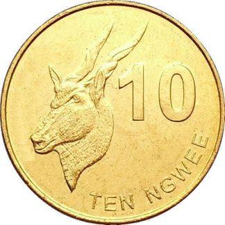 Zambia 10 Ngwee 2012 UNC