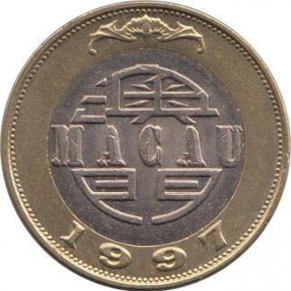 10 Patacas 1997 UNC