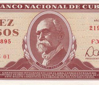 Cuba 10 Pesos 1983 UNC