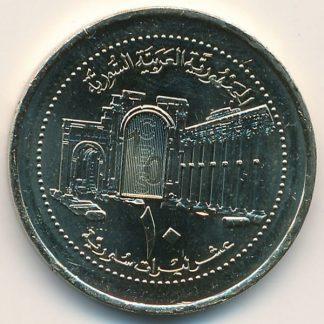 Syria 10 Pound 2003 UNC