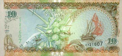 10 Rufiyaa 1998-10-25