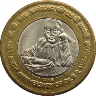 10 Rupees 2015 UNC