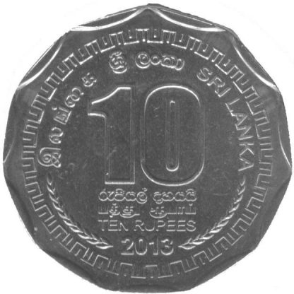 10 Rupees 2016