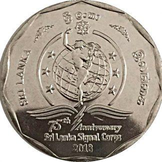 Sri Lanka 10 Rupees 2018 UNC