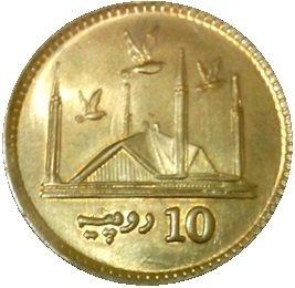 10 Rupees 2016 UNC