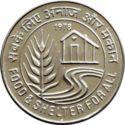 India 10 Rupees 1978 UNC