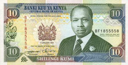 Kenya 10 Shilling 1994 UNC