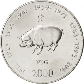 10 Shilling 2000 UNC
