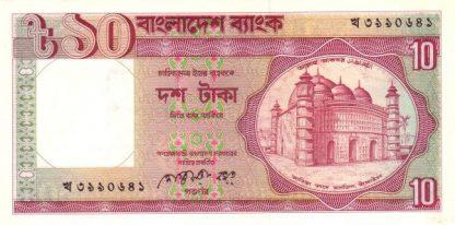 Banglades 10 Taka UNC