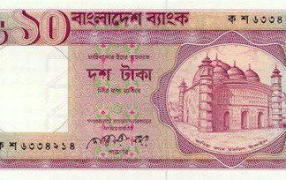 Banglades 10 Take UNC