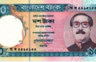 Bangladesch 10 Take 1997 UNC