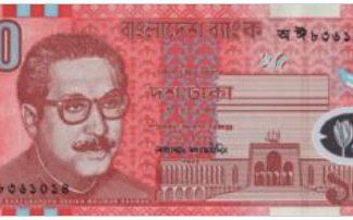 Bangladesch 10 Take 2000 UNC