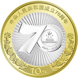 China 10 Yuan 2019 UNC