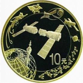 10 Yuan 2015 UNC