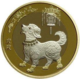 10 Yuan 2018 UNC